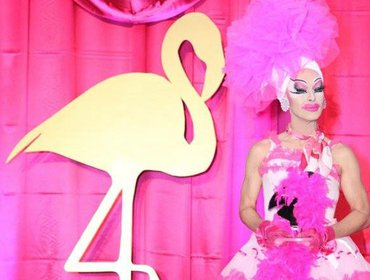 Pink Flamingo Awards 2016